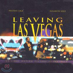라스베가스를 떠나며 영화음악 (Leaving Las Vegas OST)