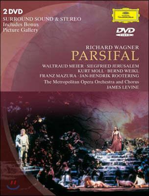 Waltraud Meier 바그너: 파르지팔 (Wagner: Parsifal)