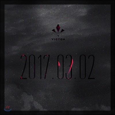 빅톤 (Victon) - 미니앨범 2집 : Ready