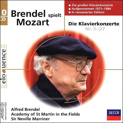 모차르트 : 피아노 협주곡집 - 알프레드 브렌델, 매리너