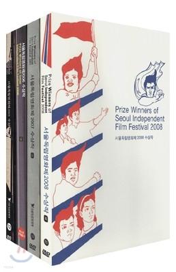 서울 독립 영화제 2005 ~ 2008 수상작 모음집 5Disc