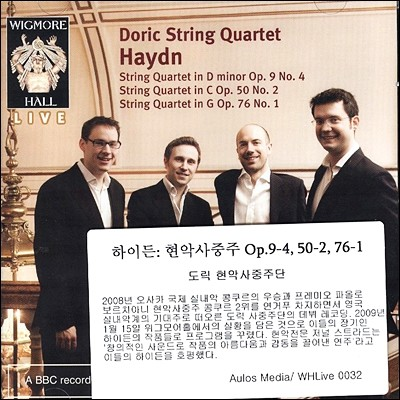 Doric String Quartet 하이든: 현악 사중주 (Haydn: String Quartets Op.9-4, 50-2, 76-1)
