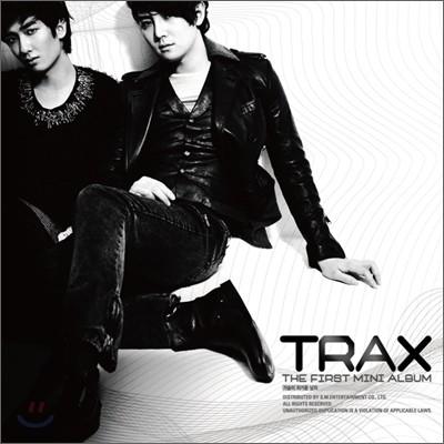 트랙스 (Trax) - 미니앨범 : 가슴이 차가운 남자