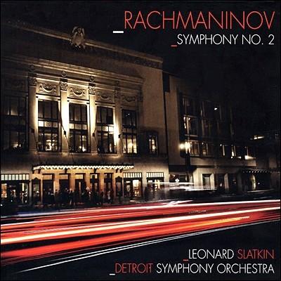 Leonard Slatkin 라흐마니노프: 교향곡 2번, 보칼리스 (Rachmaninov: Symphony Op.27, Vocalise Op.34 No.14) 레너드 슬래트킨