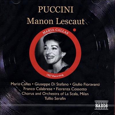 Maria Callas 푸치니: 마농 레스코 (Puccini: Manon Lescaut) [1957] - 칼라스/스테파노/라 스칼라/세라핀