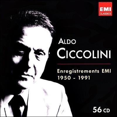 알도 치콜리니 EMI 녹음 전집 1950-1991