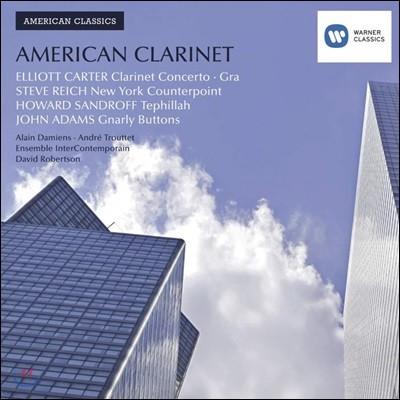 Alain Damiens / Franck Rossi미국의 클라리넷 음악 - 엘리엇 카터 / 스티브 라이 / 존 아담스 (American Clarinet)