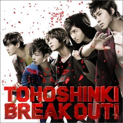 동방신기 (東方神起) - Break Out! [CD+DVD버전]