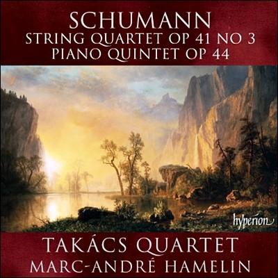 Marc-Andre Hamelin 슈만: 현악 4중주 3번, 피아노 5중주 Op.44 - 아믈랭, 타카치 사중주