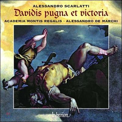 Fredrik Akselberg 알렉산드로 스카를라티: 다비드의 전쟁과 승리 (Alessandro Scarlatti: Davidis pugna et victoria)