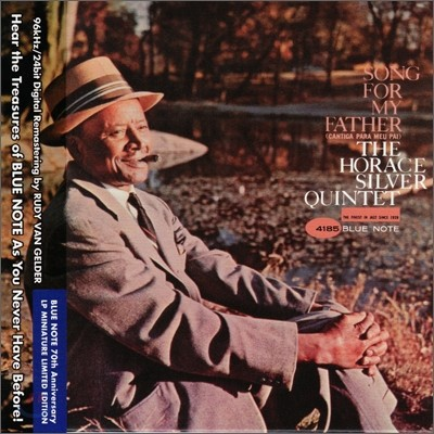 Horace Silver - Song for My Father: Blue Note LP Miniature Series