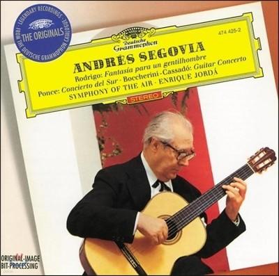 Andres Segovia 폰세 / 보케리니 / 로드리고 : 기타 협주곡 - 세고비아