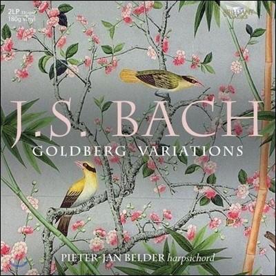 Pieter-Jan Belder 바흐: 골드베르크 변주곡 [하프시코드 연주반] (J.S. Bach: Goldberg Variations BWV988) 피터-얀 벨더 [2LP]
