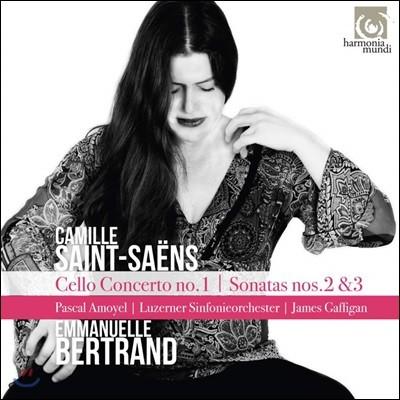 Emmanuelle Bertrand 생상스: 첼로 협주곡 1번, 첼로 소나타 2, 3번 (Saint-Saens: Cello Concerto Op.33, Sonatas Op.123) 엠마뉘엘 베르트랑