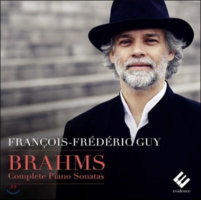 Francois-Frederic Guy 브람스: 피아노 소나타 전집 (Brahms: Complete Piano Sonatas) 프랑수아-프레데릭 기