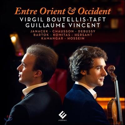 Virgil Boutellis-Taft 동양과 서양 사이 - 바이올린과 피아노를 위한 작품집 (Entre Orient & Occident)
