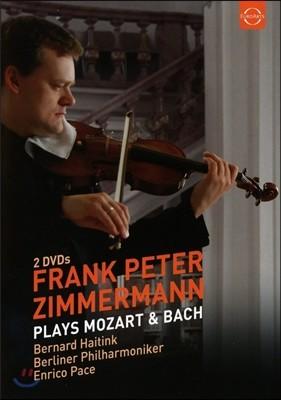 Frank Peter Zimmermann 프랑크 페터 침머만이 연주하는 모차르트 & 바흐: 바이올린 협주곡과 소나타 (Plays Mozart & J.S. Bach: Violin Concerto & Sonatas)