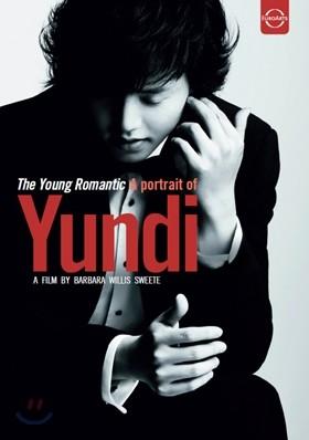 Yundi Li 윤디 리의 초상 (The Young Romantic : A Portrait of Yundi)