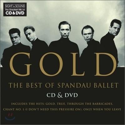 Spandau Ballet - Gold: Best Of Spandau Ballet