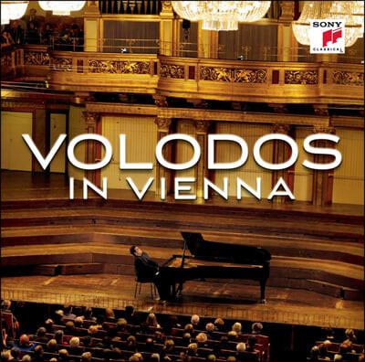 Arcadi Volodos 아르카디 볼로도스 비엔나 라이브 (Volodos in Vienna)