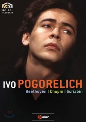 쇼팽 : 피아노 소나타 2번, 베토벤 : 피아노소나타 27, 32번 & 스크리아빈 : 에튀드 Op.8-2 외 - 이보 포고렐리치