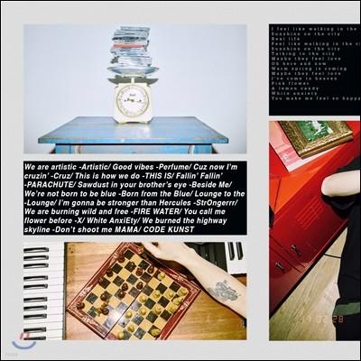 코드 쿤스트 (Code Kunst) 3집 - Muggles' Mansion