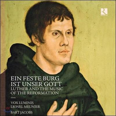 Vox Luminis 루터와 종교개혁의 음악 - 우리의 주는 강한 성이요 (Ein Feste Burg ist Unser Gott - Luther and the Music of the Reformation) 복스 루미니스, 리오넬 뫼니에
