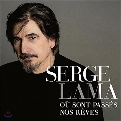 Serge Lama (세르쥬 라마) - Ou Sont Passes Nos Reves