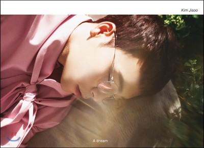 김지수 - 미니앨범 : A dream