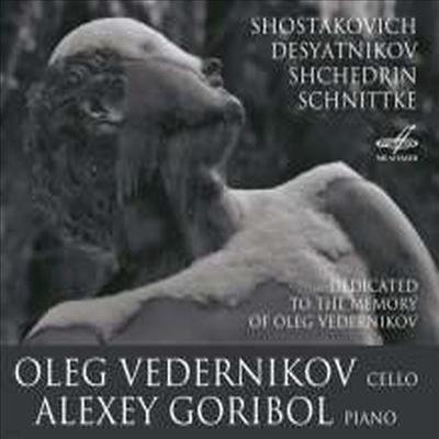 쇼스타코비치 & 슈니트케: 첼로 소나타 (Shostakovich & Schnittke: Cello Sonatas) - Oleg Vedernikov