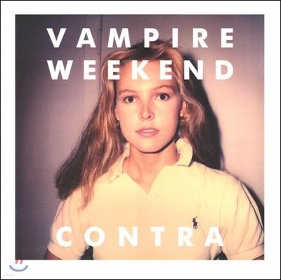 Vampire Weekend (뱀파이어 위켄드) - Contra [LP]