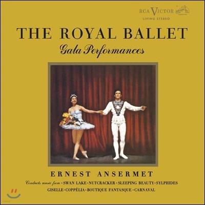 Ernest Ensermet 로열 발레단 갈라 퍼포먼스 - 백조의 호수, 호두까기 인형, 잠자는 미녀 (The Royal Ballet - Gala Performances) [2LP+Book]