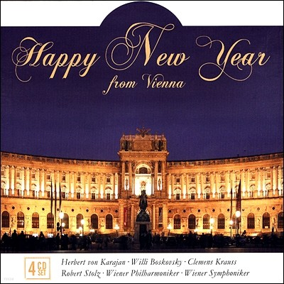 비엔나의 신년 음악