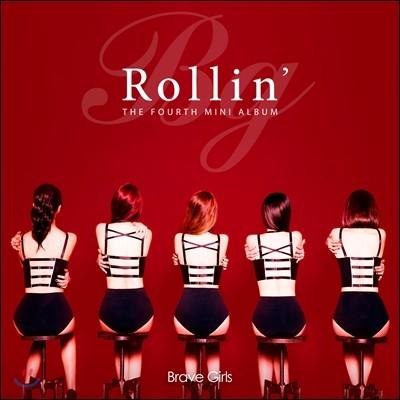 브레이브 걸스 (Brave Girls) - 미니앨범 4집 : 롤린 (Rollin')