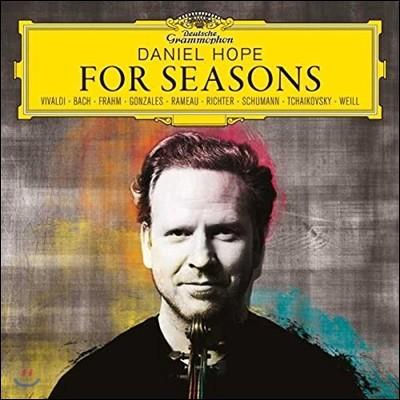 Daniel Hope 비발디: 사계 전곡과 계절을 주제로 한 작품 모음집 - 다니엘 호프 (For Seasons)