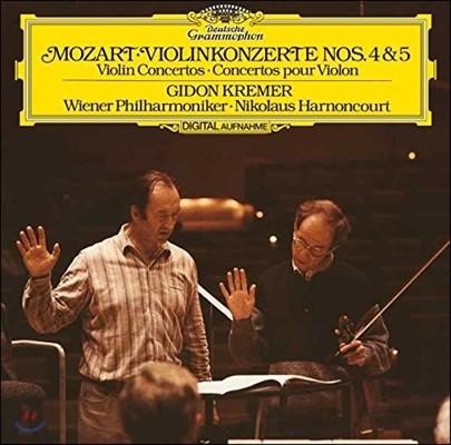 Gidon Kremer / Nikolaus Harnoncourt 모차르트: 바이올린 협주곡 4, 5번 (Mozart: Violin Concertos) 기돈 크레머, 니콜라우스 아르농쿠르 [LP]