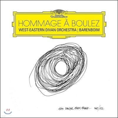 Daniel Barenboim 피에르 불레즈 헌정 (Hommage a Boulez) 다니엘 바렌보임, 서동시집 오케스트라