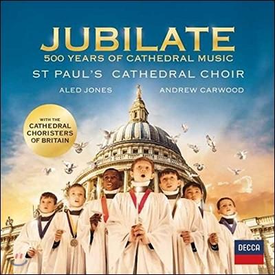 St. Paul's Cathedral Choir 환호하라 - 세인트 폴 대성당 500년의 음악 (Jubilate - 500 Years of Cathedral Music) 세인트 폴 대성당 합창단