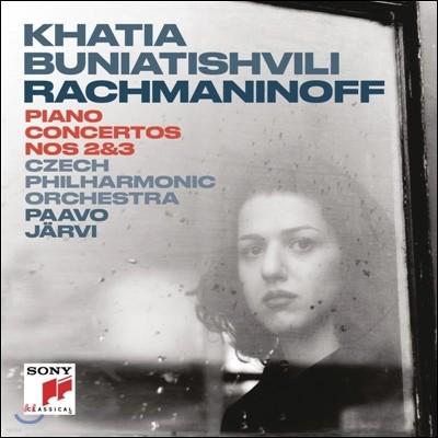 Khatia Buniatishvili 라흐마니노프: 피아노 협주곡 2, 3번 - 카티아 부니아티쉬빌리, 파보 예르비 (Rachmaninoff: Piano Concertos)