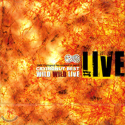 크라잉 넛 (Crying Nut) - Best Wild Wild Live