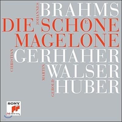 Christian Gerhaher 브람스: 가곡 '아름다운 마겔로네' (Brahms: Lieder 'Die Schone Magelone') 크리스티안 게르하허, 제롤드 후버, 마르틴 발저