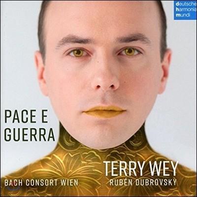 Terry Wey 평화와 전쟁 - 안토니오 베르나치를 위한 아리아 (Pace e Guerra - Arias for Bernacchi) 테리 베이, 바흐 콘소트 빈, 루벤 두브로프스키