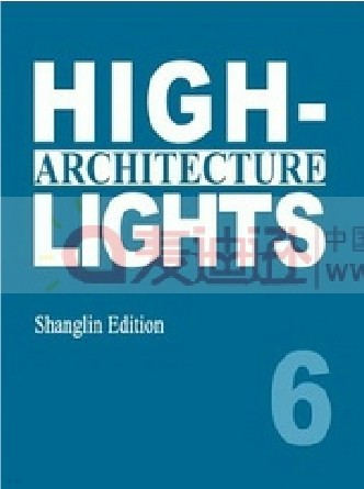 Architecture Highlights Vol.6