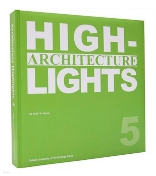Architecture Highlights Vol.5