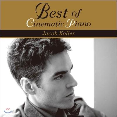 Jacob Koller (제이콥 롤러) - Best of Cinematic Piano (시네마틱 피아노 걸작집: 베스트 오브 시네마틱 피아노)