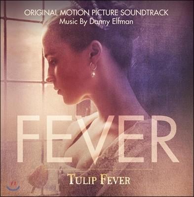 튤립 피버 영화음악 (Tulip Fever OST - Music by Danny Elfman 대니 엘프만)