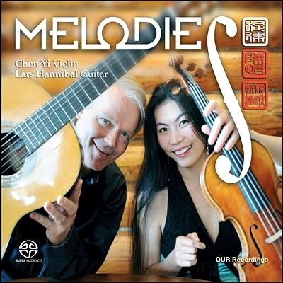 Chen Yi / Lars Hannibal 바이올린과 기타를 위한 아름다운 선율들 (Melodies - Romantic Music for Violin and Guitar)