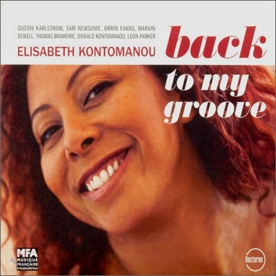 Elisabeth Kontomanou - Back To My Groove