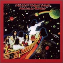Far East Family Band - Parallel World (Numbered Limited Edition)