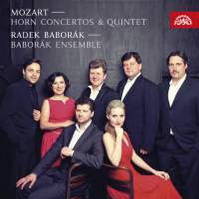 모차르트: 호른 협주곡 1번 - 4번 & 호른 오중주 (Mozart: Horn Concertos Nos.1 - 4 & Horn Quintet In E Flat, K407) - Radek Baborak,